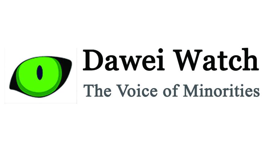 Dawei Watch