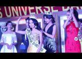 Miss Universe Dawei 2018 သရဖူ ဘယ္သူရသြားလဲ