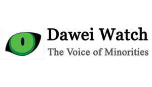 Dawei Watch / The Voice of Minorities