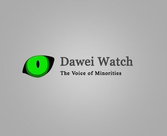 Dawei Watch, Dawei News, Dawei News Media