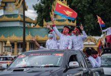 မွန်ညီညွတ်ရေး ပါတီ မဲဆန္ဒနယ် ၁၁ နေရာအနိုင်