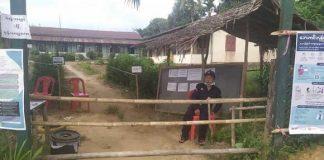 ဘုတ်ပြင်းမြို့နယ်၊ မနိုးလုံးကျေးရွာအုပ်စု၊ ခဲချောင်းကျေးရွာ မဲရုံအမှတ်(၃)