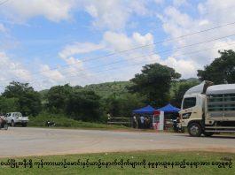 ထားဝယ်မြို့အနီးရှိ ကုန်ကားယာဉ်မောင်းနှင့်နောက်လိုက်များကို နမူနာယူနေသည့်နေရာအား တွေ့ရစဉ်