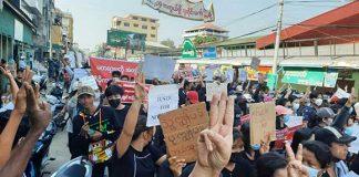 စစ်အာဏာသိမ်း ဆန့်ကျင် ဆန္ဒပြပွဲ မြိတ်မြို့ ဖေဖော်ဝါရီလ ၈ ရက်နေ့ မြင်ကွင်းများ