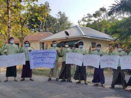 CDM ပြုလုပ်သည့် ကျွန်းစုမြို့ ရပ်/ကျေးထွေအုပ် စာရေးကိုးဦး