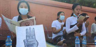 မြိတ်တွင် ပဋ္ဌာန်းသပိတ်